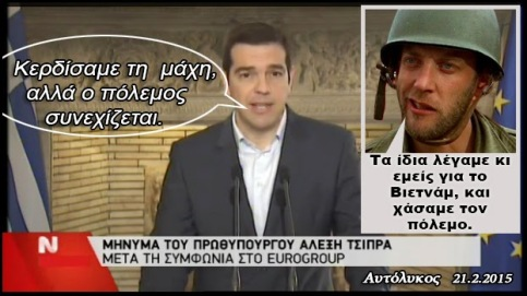 https://galanoleykoblog.files.wordpress.com/2015/02/ff18a-tsipras_viet-nam.jpg?w=483&h=272
