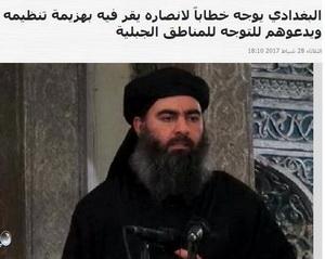 https://galanoleykoblog.files.wordpress.com/2017/03/abu-bakr-al-baghdadi.jpg?w=640