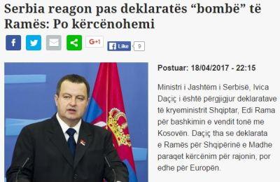 https://galanoleykoblog.files.wordpress.com/2017/04/40e5e-serbia.jpg