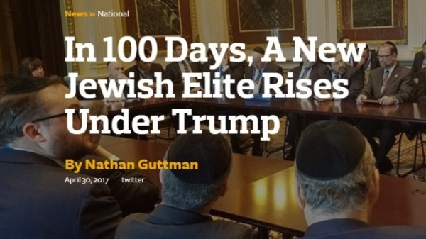 https://galanoleykoblog.files.wordpress.com/2017/05/1ce12-jews-trump-2.jpg?w=600&h=337