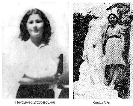 https://galanoleykoblog.files.wordpress.com/2017/07/22-7-1943.jpg?w=444&h=353